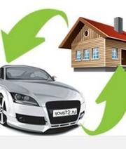 Обмен квартиры на машину